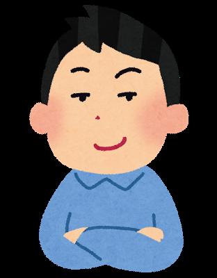 リショップナビを使った家田さん
